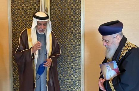 """وفد بحريني من العائلة المالكة يلتقي """"ريفلين"""" وكبير الحاخامات"""