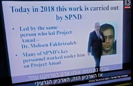 """قراءة إسرائيلية في اغتيال """"زاده"""" عشية تولي بايدن الرئاسة"""