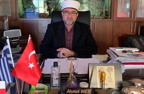 أنقرة تدين رسالة تهديد عنصرية ضد مفتي تركي باليونان