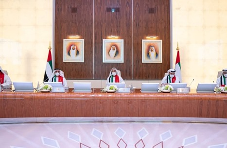 إنشاء مجلس للأمن السيبراني بالإمارات