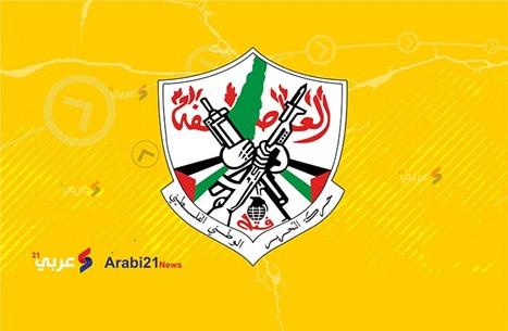 """مصدر لـ""""عربي21"""" يكشف كواليس مبادرة أسرى فتح لتأجيل الانتخابات"""