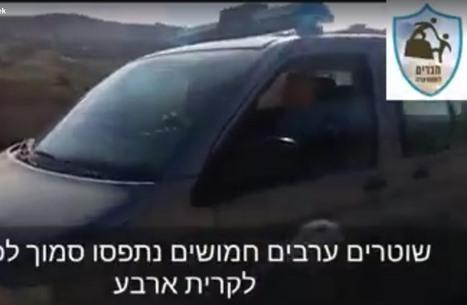 جنود إسرائيليون يجردون شرطة فلسطينية من سلاحها (فيديو)