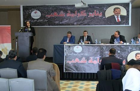 """""""الثوري المصري"""" يدعو الشعب للالتحام مع الثوار في الميادين"""