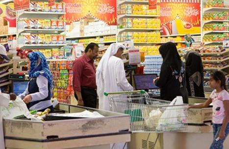 """28 مليار دولار حصيلة استثمارات """"الأغذية الخليجية"""" في 2020"""