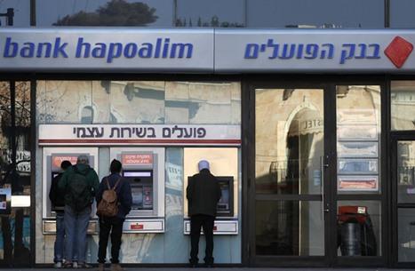 لماذا حصنت حكومة نتنياهو بنوكها ضد دعاوى تمويل الإرهاب؟