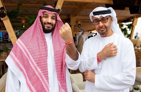"""متحف """"أصدقاء صهيون"""" يوزع جوائزه لهذا العام.. قادة عرب نالوها"""