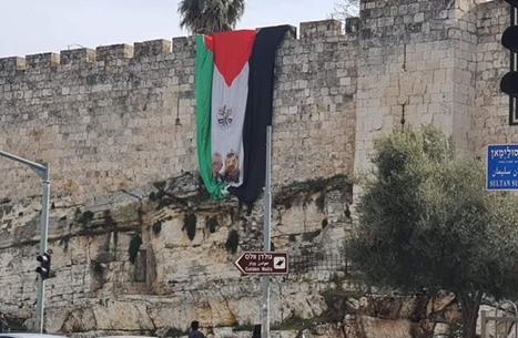 تزوير وثائق بالأردن لبيع قطعة أرض في القدس لأجنبي