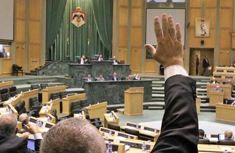ملك الأردن يحل مجلس النواب