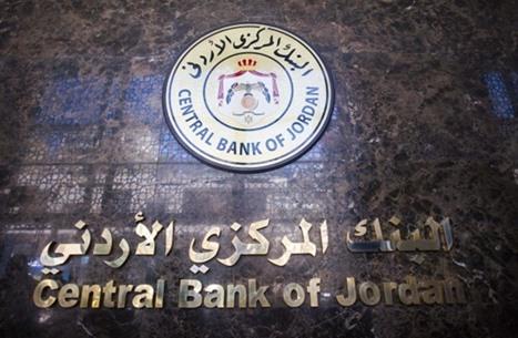 """""""المركزي الأردني"""": ودائع البنوك تراجعت إلى 49 مليار دولار"""