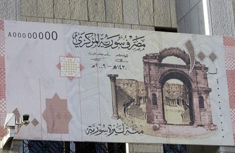 الأسد يعيّن حاكما جديدا للمصرف المركزي السوري