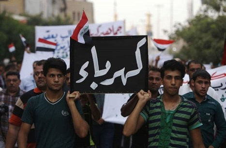 محتجون يغلقون مؤسسات حكومية شرقي العراق