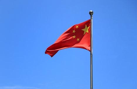 """""""تويتر"""" يغلق حساب السفارة الصينية بواشنطن"""