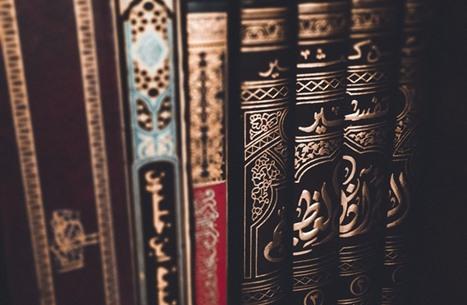 لويس عوض.. ومعركة أصل العرب ولغتهم