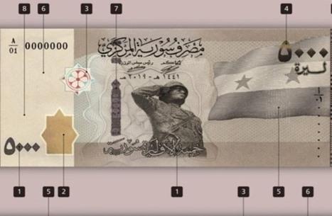 ما تداعيات طرح النظام السوري أكبر ورقة نقدية بتاريخ البلاد؟