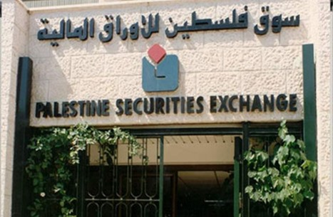 هل تنجح فلسطين في تحقيق التعادل بموازنة 2019؟