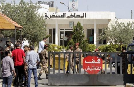 """النيابة العسكرية الأردنية: 18 معتقلا بقضية """"الأمير حمزة"""""""