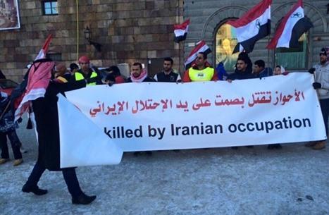 حملة اعتقالات إيرانية واسعة بحق نشطاء عرب بإقليم الأحواز