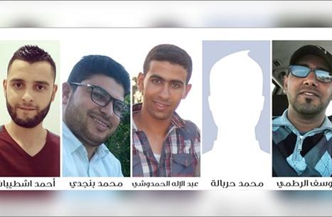 """معتقلو """"العدالة"""" المغربي في ظروف سيئة وإدارة السجن توضح"""