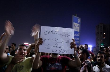 """""""العفو الدولية"""" تطالب بالإفراج عن معتقلين مصريين"""