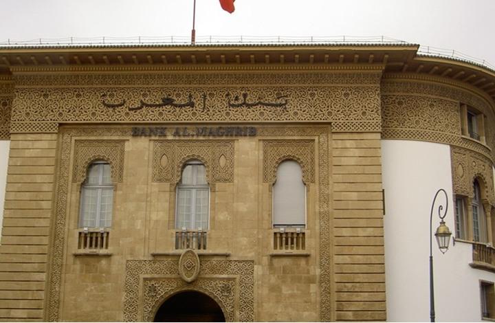 """""""المركزي المغربي"""" يقاضي شركة سويسرية لطباعة النقود"""