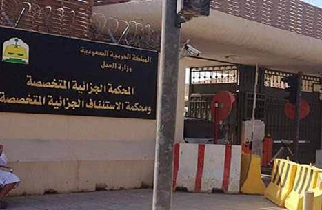 """7 سنوات سجن لسعودي أدين بـ""""تكفير ولاة الأمر وتأييد داعش"""""""