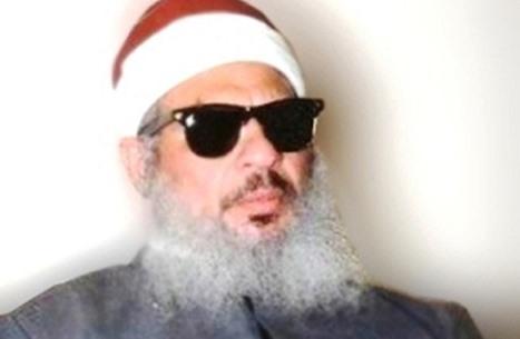 """""""البناء والتنمية"""": ننتظر وصول جثمان عمر عبدالرحمن خلال ساعات"""