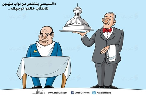السيسي يتخلص من نواب مؤيدين للانقلاب..