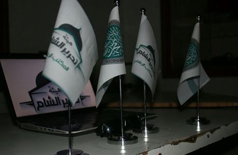 """تفاصيل الاتفاق بين """"لواء الأقصى"""" و""""تحرير الشام"""" بسوريا"""