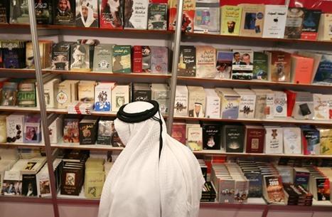 السعودية تلغي الرقابة المسبقة على الكتب الواردة من الخارج