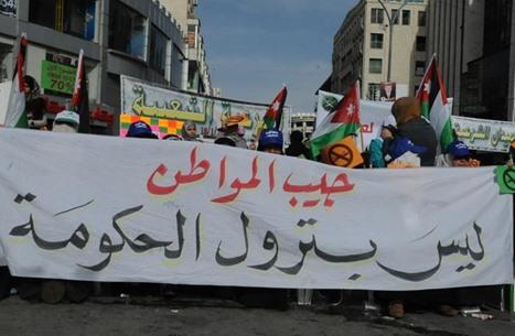 61 % من الأردنيين يرون أن الأوضاع الاقتصادية تتجه إلى الأسوأ