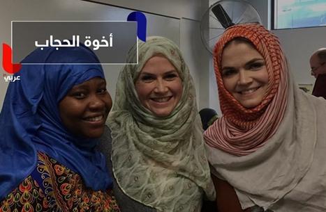 كنديات يقررن ارتداء الحجاب تعاطفا مع المسلمات