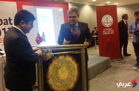 افتتاح معرض اسطنبول الدولي للكتاب بحضور عربي لافت (صور)