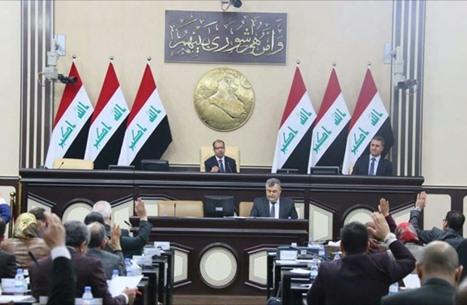 موازنة العراق 2018 بين رفض صندوق النقد واعتراض الرئيس