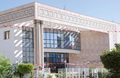 تونس تنتظر إجراءات قاسية تنفيذا لاشتراطات صندوق النقد الدولي