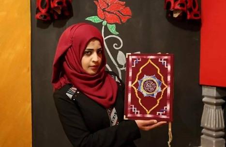 فتاة من غزة تنهي كتابة المصحف كاملا بخط يدها (صور)
