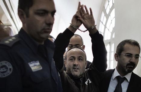 """بوجود عدة قوائم لها.. توقعات بخسارة """"فتح"""" انتخابات التشريعي"""