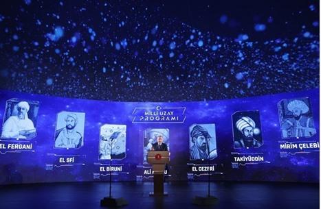 تركيا تبدأ تحضيرات إعداد المرشحين لبرامج رحلات الفضاء