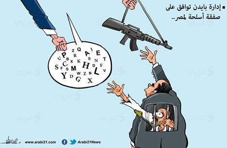 صفقة أسلحة أمريكية للسيسي..