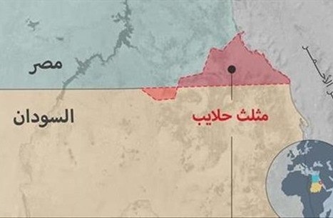 """تجديد الشكوى السودانية الأممية ضد مصر بشأن """"حلايب"""""""