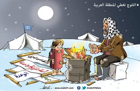 الثلوج في المنطقة العربية..