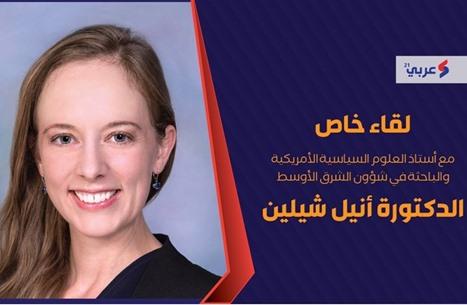أكاديمية أمريكية: الوضع الحقوقي بالسعودية مُقلق للغاية (شاهد)