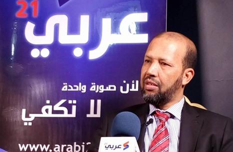 نائب رئيس البرلمان الموريتاني: بلادي مختطفة وأوضاعها محتقنة