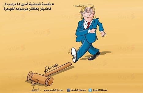 ترامب والقضاء الأمريكي