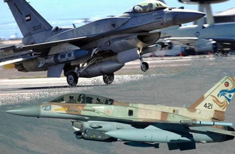 للمرة الثانية.. إسرائيل والإمارات معا في مناورة عسكرية جوية