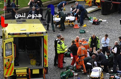 ما هي دلالات هجوم لندن وعلاقته بتنظيم الدولة؟