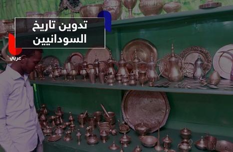 """""""عم إسماعيل"""".. كيف يحفظ تاريخ السودانيين من 100 عام منصرمة؟"""