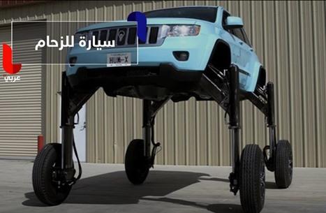 حل سحري للهروب من زحام الطرق !