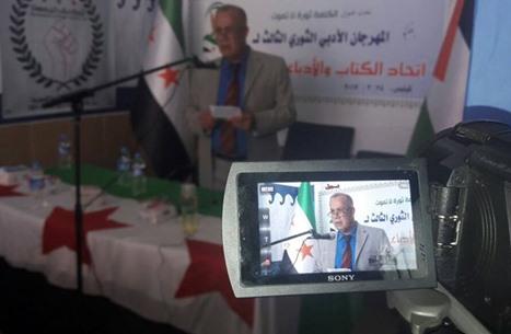 قصائد الثورة السورية في مهرجان أدبي بكيليس التركية