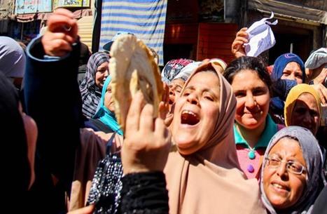 أفريك لاريبين: التضخم يُضعف فرص التعافي الاقتصادي بمصر