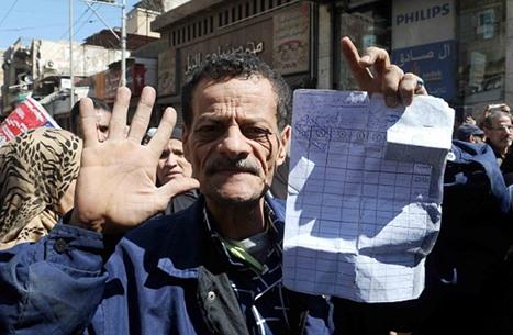 ماذا تحمل الموازنة الجديدة للمصريين؟